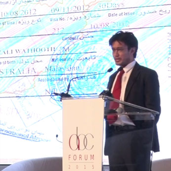 ASEAN Business Club Forum 2015 – Idea Capsule 3 by Faisal Ariff, BorderPass