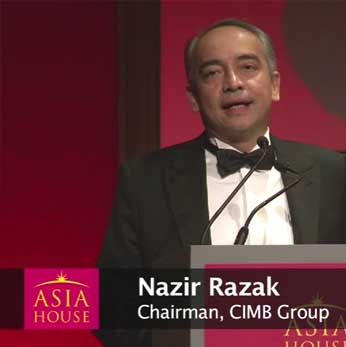 Asia House Asian Business Leaders Award 2015